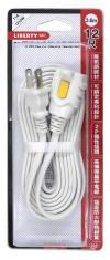 利百代 LB-1212 2P 12尺 可鎖定分離式電源線