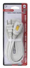 利百代 LB-1215 2P 15尺 可鎖定分離式電源線