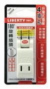 利百代 LB-04211 四插孔分接式插座