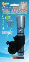 CY-2837  強光伸縮自行車前燈