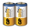 GP-2號超特強鹼性電池2入Ultra Plus(散裝)
