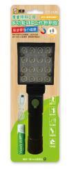 CY-2328 多功能LED工作照明燈