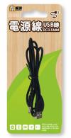 CY-5010  USB轉3.5電源線
