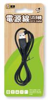 CY-5027  USB轉5.5電源線
