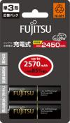 FUJITSU富士通 鎳氫充電電池 3-2S (2570mAh)